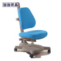 当当优品 可升降儿童学习椅 艾迪单背椅 蓝色 XKY301