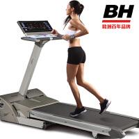 【欧洲百年品牌】BH必艾奇跑步机 家用静音折叠免安装高端 健身器材