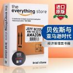 一网打尽 贝佐斯与亚马逊时代 英文原版 The Everything Store Jeff Bezos and the