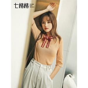七格格薄毛衣针织衫女装2019新款春季韩版心机圆领打底衫套头上衣