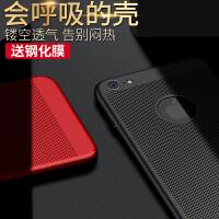苹果6手机壳iphone6s夏天6Plus散热六硬壳镂空保护套磨砂超薄男女款个性创意ipone6网红