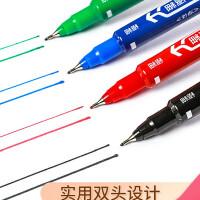 日本zebra斑马记号笔大小标记双头油性不掉色MO-120-MC儿童绘画彩色马克勾线笔黑色