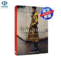 英文原版 Gar?on风格:纽约、伦敦、米兰、巴黎 Gar?on Style: New York, London, Mi