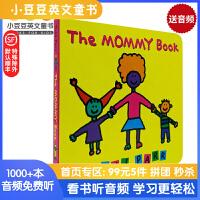 进口原版 The Mommy Book 妈妈 Todd Parr绘本 纸板书
