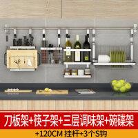 家居生活用品厨房挂杆壁挂锅盖架调料置物架不锈钢厨卫套件五金挂件挂钩收纳架