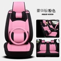 夏季新款汽车坐垫四季通用小车垫全包围亚麻座垫轿车坐套专用座套