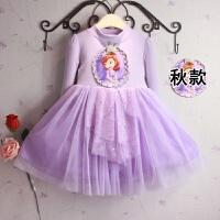 女童苏菲亚公主裙秋冬季儿童长袖连衣裙衣服加绒宝宝裙洋气索非娅