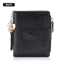 短款钱包女钱夹薄韩版钱包女式卡位小清新拉链折叠零钱包 睿智黑