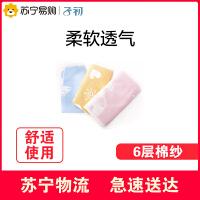子初婴儿6层棉纱口水巾(3条装)