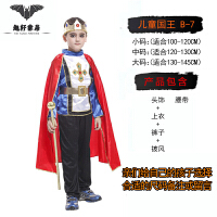 万圣节儿童服装男童cospaly吸血鬼忍者服海盗服哈利波特王子服装