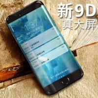 iPhone8钢化膜苹果7plus全屏手机七水凝覆盖全包八玻璃8贴膜P