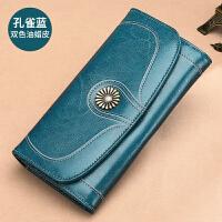 钱包2018新款真皮女士钱包女长款韩版多功能大容量女式手拿包皮夹SN9061