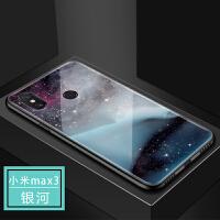 小米max2手机壳max3保护套玻璃星空全包防摔个性创意潮牌男女款潮
