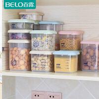 百露9个装透明密封罐塑料五谷杂粮储物罐面条冰箱食品收纳罐子