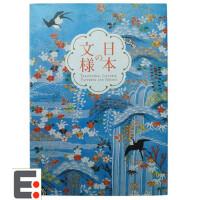Traditional Japanese Patterns and Motifs 日本传统图案纹样设计图书 日本花纹图形设计画册