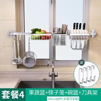 304不锈钢厨房置物架壁挂式免打孔窗台碗碟刀板沥水收纳挂墙架子1