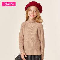 【3件1.5折价:50】笛莎童装女童上衣冬季新款中大童儿童长袖气质洋气纯色针织衫
