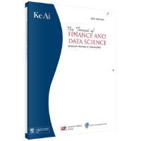 金融与数据科学2(英文版)