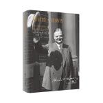 赫伯特・胡佛传   一代总统的传奇人生,化解危机屡建奇功