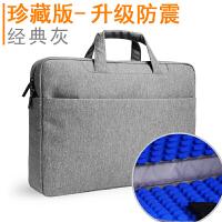 15.6寸笔记本电脑包女14华硕17三星15HP展业时尚韩版男戴尔手提袋