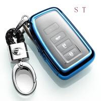 适用雷克萨斯钥匙包NX200t IS ES200GS RX300 LX570凌志套包壳扣