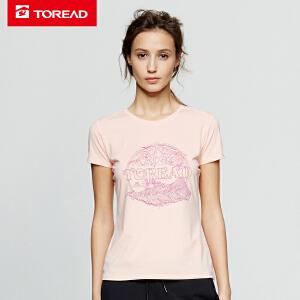 探路者T恤女 春夏户外情侣弹力透气圆领速干衣短袖T恤KAJG82394