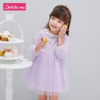 笛莎童装女童连衣裙2021春季新款儿童时髦洋气裙子公主网纱连衣裙