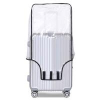 行李箱套 透明男士拉杆箱保护套女士学生通用加厚防水耐磨耐脏防污旅行箱防尘罩托运套 透明款 30寸