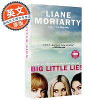 大小谎言 英文原版 Big Little Lies HBO同名美剧小说 Liane Moriarty 莉安莫里亚蒂 进