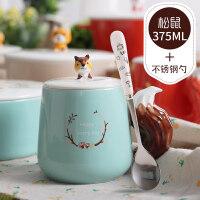 创意3D可爱动物陶瓷杯带盖带勺马克杯子办公室个性咖啡牛奶喝水杯a233