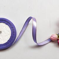 1cm双金边缎带彩带喜糖蛋糕礼品包装红丝带布绸带 长22米 兰 21#