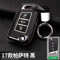 大众帕萨特钥匙套2017款遥控一键启动壳扣17新帕萨特钥匙包女 汽车用品