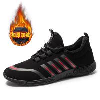 №【2019新款】冬天老年人穿的加绒老北京布鞋男日常休闲鞋加棉布鞋软底学生板鞋