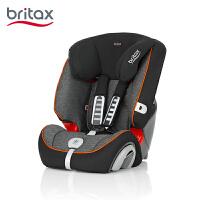 britax宝得适超级百变王9个月-12岁汽车儿童安全座椅3c认证 曜石黑