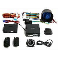 汽车防盗器远程启动遥控报警系统折叠钥匙一键启动改装通用