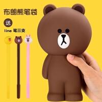 韩国line布朗熊简约创意笔袋女生大学生小清新硅胶可爱小熊文具盒