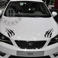 引擎盖 爪痕贴纸 遮盖划痕反光车贴 汽车装饰涂鸦 大众吉普雪佛兰