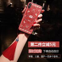 中国风苹果iphonexsmax小米8vivox21华为6s78plus手机壳oppor15r
