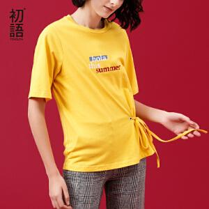 初语 2018夏季新品 字母印花宽松ins半袖t恤女学生开学季上衣潮