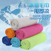 户外运动毛巾吸汗健身房毛巾速干擦汗跑步巾