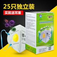 防尘口罩工业粉尘打磨透气电焊装修活性炭一次性呼吸阀雾霾pm2.5