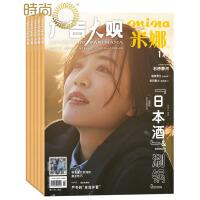 米娜mina杂志2019年10月起订全年杂志订阅 1年共12期 日韩可爱美容服饰女士时尚潮流期刊书籍 全年订阅
