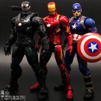 复仇者联盟美国队长3 蜘蛛侠钢铁侠幻视可动人偶模型玩具漫威手办