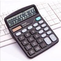 得力计算器837-1 经济型太阳能双电源计算机837ES 计算器 1