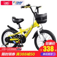 儿童自行车3-6-8岁男孩女孩脚踏单车学生宝宝14/16寸童车