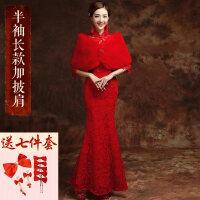 敬酒服新娘旗袍中式婚纱女士结婚礼服蕾丝长款红色宴会晚礼服yly
