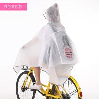 自行车雨衣女户外骑行中学生电动车电瓶车单人全身防水雨披