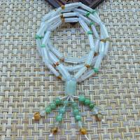 冰种老坑缅甸天然翡翠竹节玉珠项链 配证书JBOA-ACFO-AOHH