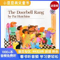 英文原版绘本 The Doorbell Rang 门铃又响了 美国图书馆协会推荐童书 吴敏兰书单 汪培�E推荐第二阶段