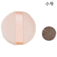 新品 气垫粉饼扑韩国海绵bb霜扑画妆圆形干粉密粉定妆粉扑化妆擦脸面扑